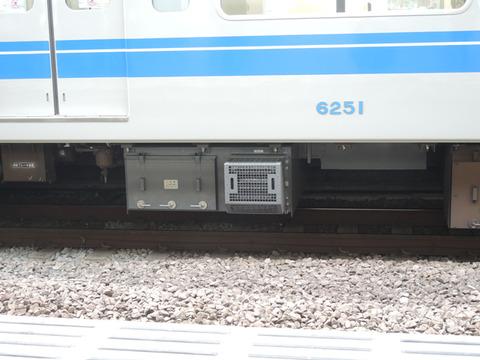 DSCN1909