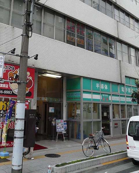 HS-20090330-01