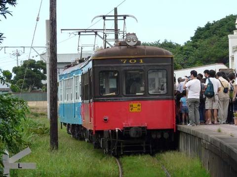 HS-20090817-02
