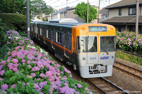 MM-20090613-02
