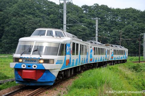 MM-20090808-02