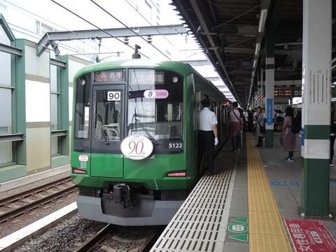 DSCN6040