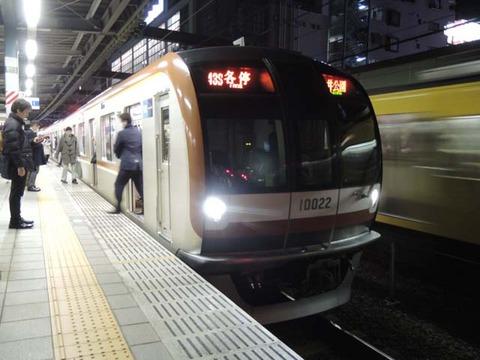 DSCN7031