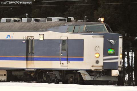 MM-20100124-02