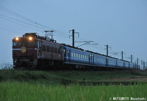 MM-20101002-3