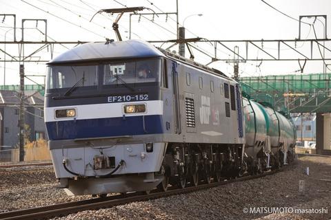MM-20090404-02