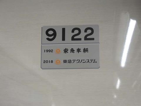 DSCN3489