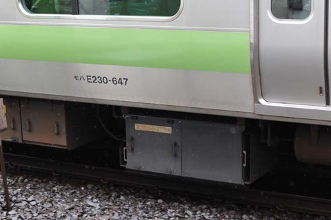 P7A_9099