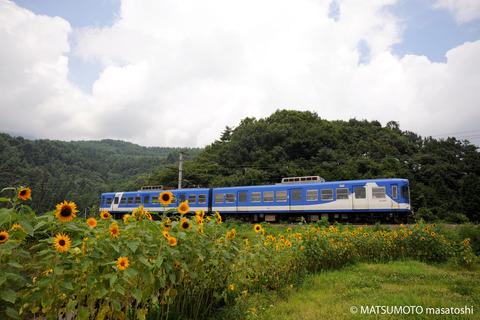 MM-20090808-01