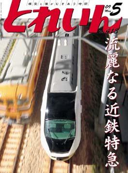 T0905