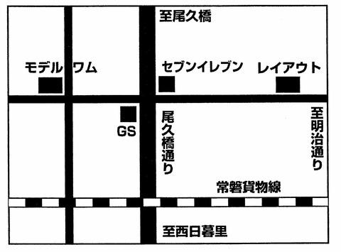 20160215_05_平野