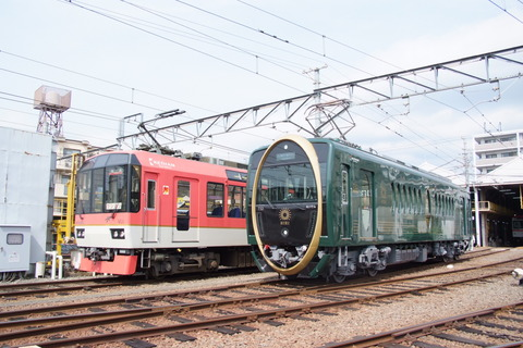 DSCF8005
