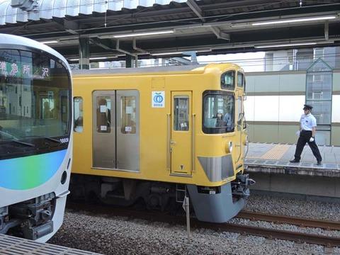 DSCN3697