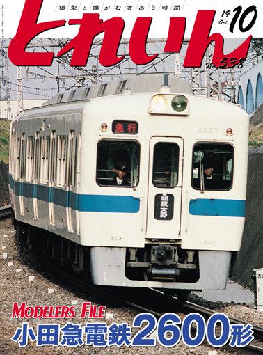 T1910