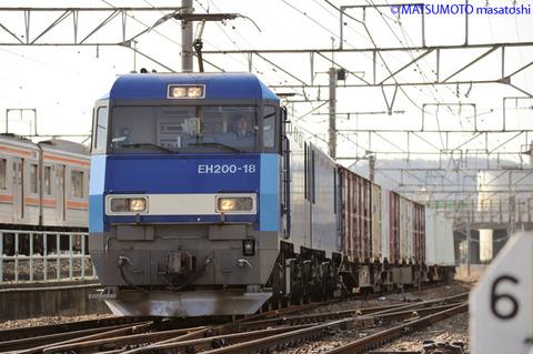 MM-20090404-05