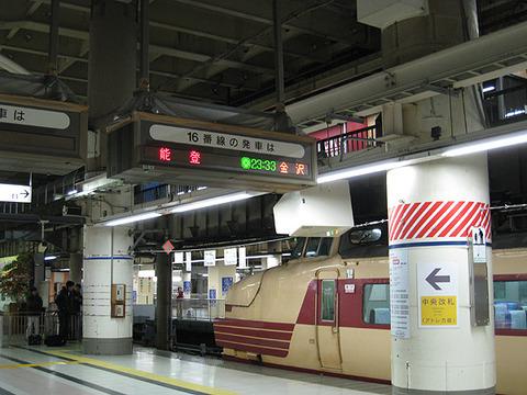 WM-20100116-01