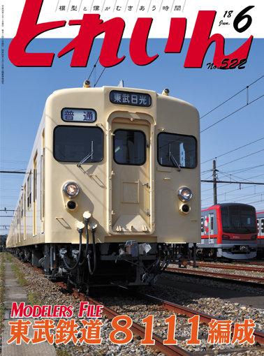 T1806