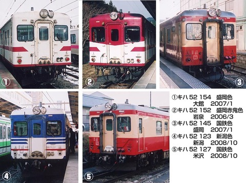 WM-20100916-01