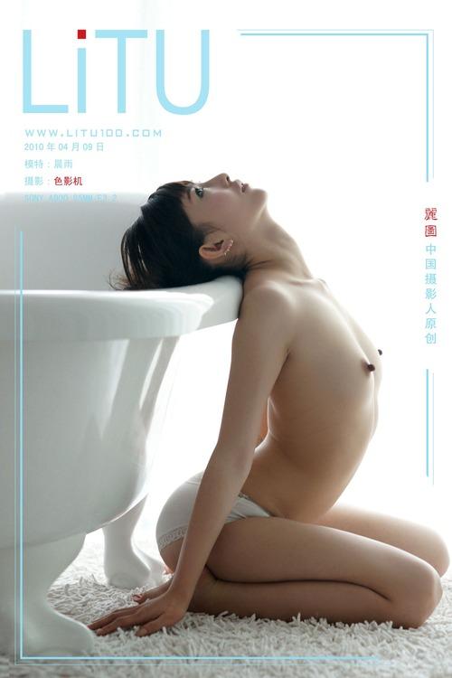 Chen-Yu-Litu-06