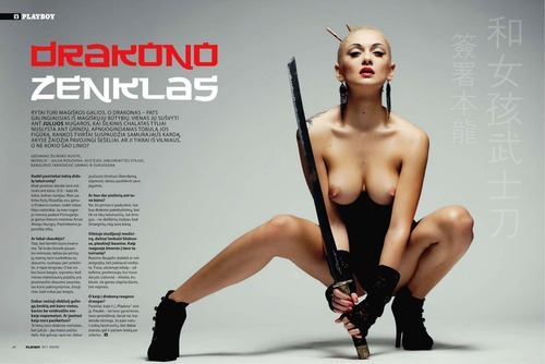 Julija Rogovina - Playboy Lithuania January 2011 (2)