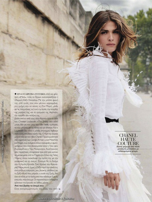 Madame_Figaro_Greece_2011_11 (4)