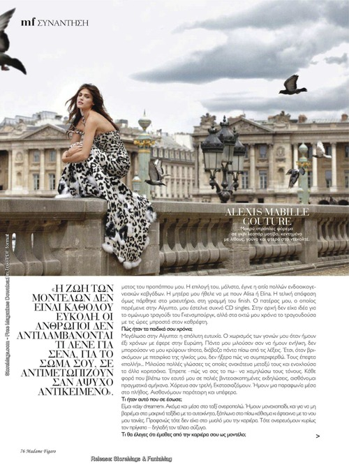 Madame_Figaro_Greece_2011_11 (3)