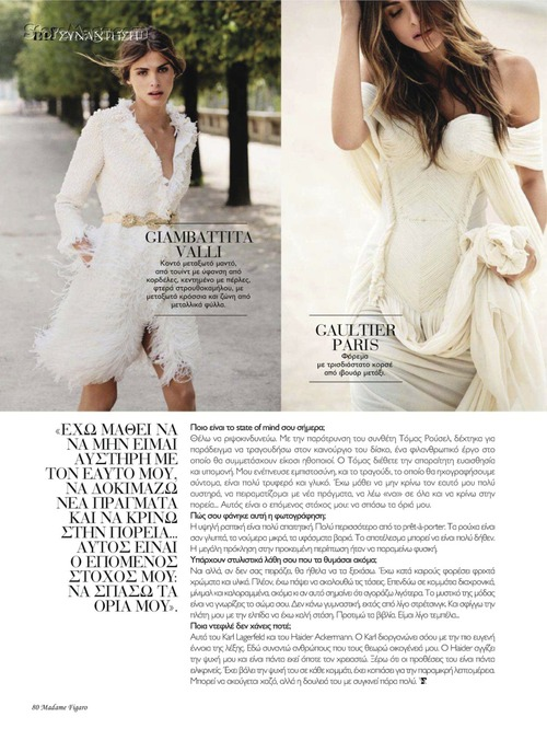 Madame_Figaro_Greece_2011_11 (5)