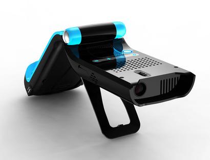 mili-power-pico-projector-1