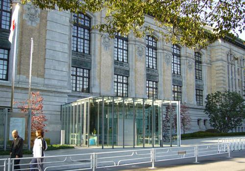 International Library of Children's Literature