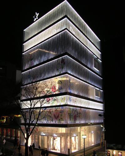 Christian Dior Building Omotesando2 hspace=