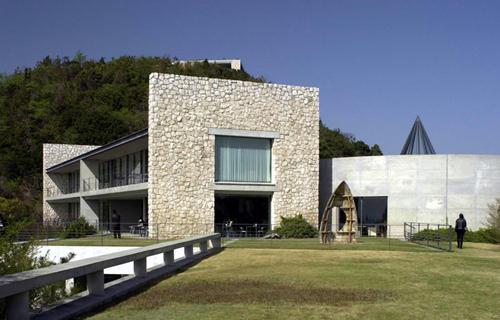 Naoshima Museum