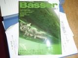 basa-1-s