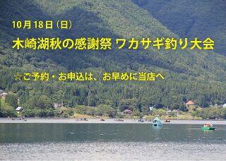 c80f0cef.jpg