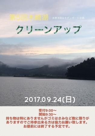 ddcc5c92.jpg