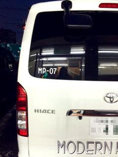 白ハイ3_MP-07