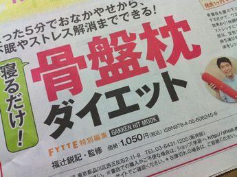 kotubanmakura03