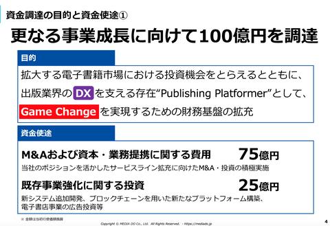 スクリーンショット 2020-10-14 10.10.18