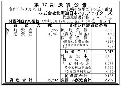 スクリーンショット 2020-03-26 11.37.50