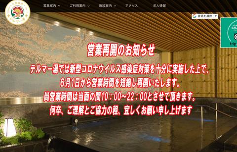 スクリーンショット 2020-06-04 10.23.36