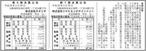 bandicam 2017-05-30 14-59-57-944