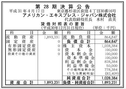 スクリーンショット 2019-04-17 8.57.23