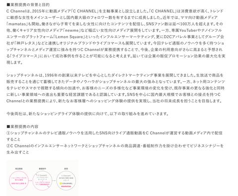 スクリーンショット 2021-04-21 11.11.20