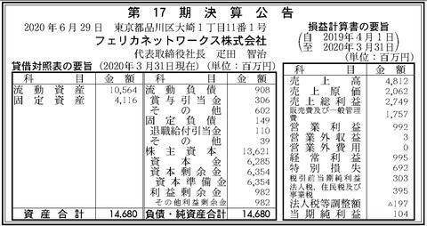 スクリーンショット 2020-06-29 9.55.48