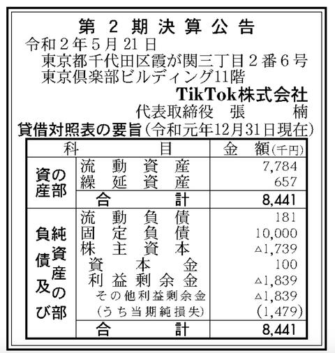 スクリーンショット 2020-05-21 10.08.12