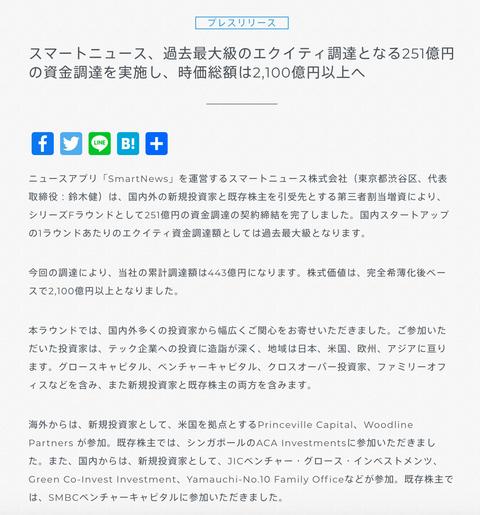 スクリーンショット 2021-09-16 9.02.46
