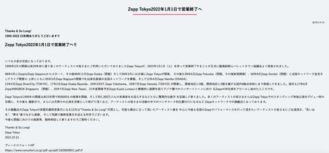 スクリーンショット 2021-07-23 22.41.27
