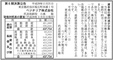 bandicam 2016-11-21 11-01-34-709