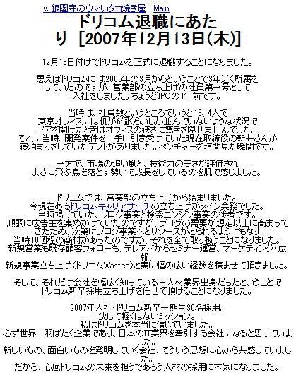 2016-02-12_104203