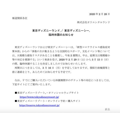 スクリーンショット 2020-02-28 11.39.12