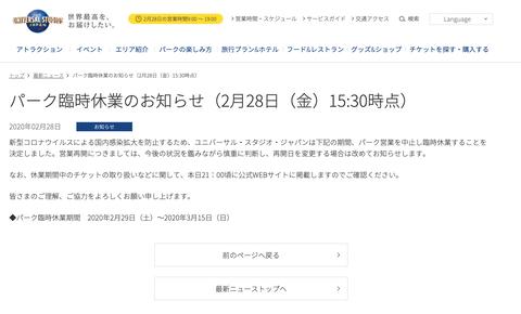 スクリーンショット 2020-02-28 16.22.47